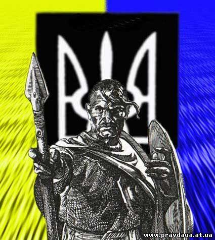 Заклик до патріотів України